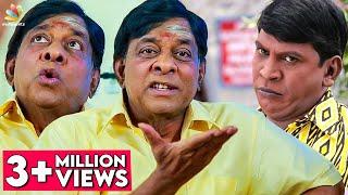 இதுதான் வடிவேலுவின் உண்மையான முகம் : Comedian Singamuthu about Vadivelu | Pulikesi Movie Controversy