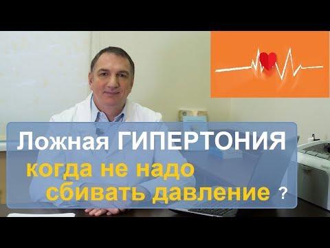 Лечение гипертонии 1 степени лекарственными препаратами
