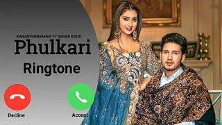 Punjabi Ringtone 2020 Love Romantic Ringtone Latest Punjabi Song Ringtone