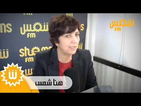 """سامية عبو اليوم """"مافيا"""" تحكم تونس"""