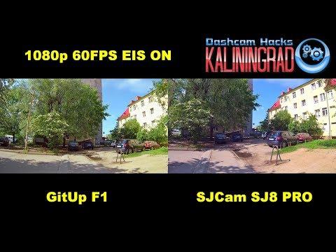 eis-1080p-60fps--gitup-f1-vs-sjcam-sj8-pro