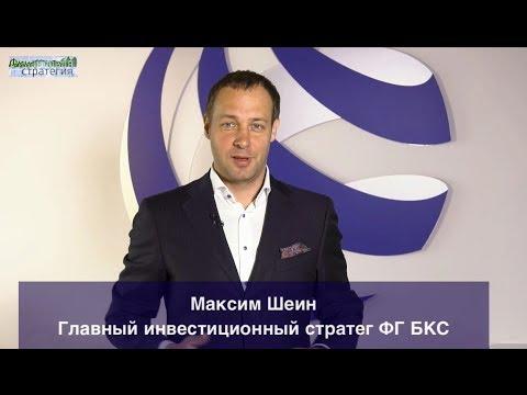 Брокерские компании в иркутске взять кредит