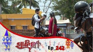 Savitri | Full Ep 242 | 16th Apr 2019 | Odia Serial – TarangTV