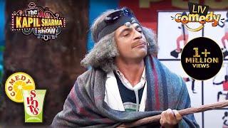 गुलाटी ने दी सबको मारने की धमकी   The Kapil Sharma Show   Comedy Shots