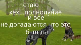 """Сериал """"пепел в душе"""" 3 серия"""
