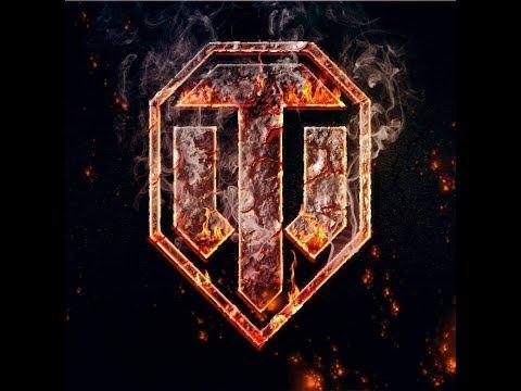 КАЧАЕМ 9-ки STREAM - 05.02.2018 [ World of Tanks ]