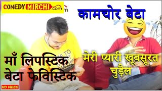 TikTok New Viral Comedy Videos   Best Trending Funny Videos   Indian Latest Hindi Jokes 2019  
