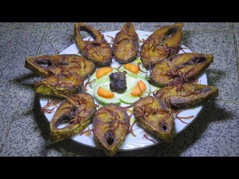 ইলিশ মাছ ভাজা   Hilsha Fish Fry