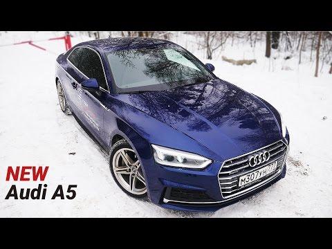 Audi A5 Coupe Купе класса D - тест-драйв 3