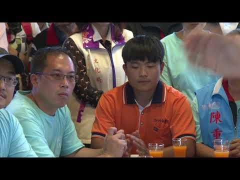 "Premier Lai visits Hakka communities along ""Romantic Provincial Highway 3"""