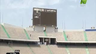 مساء الأنوار - تقرير خاص عن تجهيزات ستاد القاهرة الدولي قبل استضافة البطولة الأفريقية