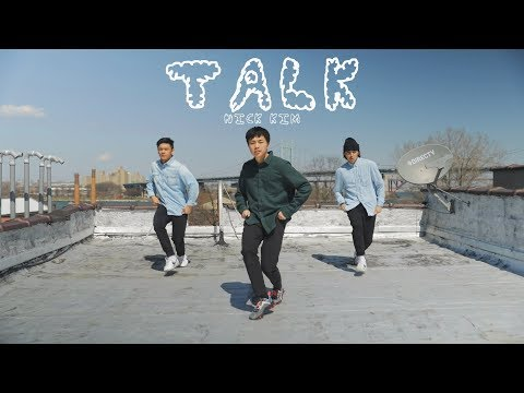Talk- Khalid | Nick Kim Choreography