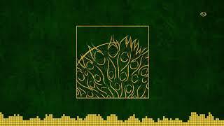 Tay Iwar   SIDELINES (audio)
