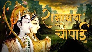 LIVE: Mangal Bhavan Amangal Hari | Ramayan Chaupai | मंगल भवन अमंगल हारी