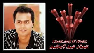 اغاني طرب MP3 تتر مقدمة و نهاية مسلسل الرحايا- عماد عبد الحليم تحميل MP3