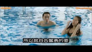 #322【谷阿莫】5分鐘看完2016愛情電影《夜孔雀》