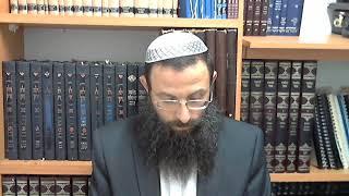 מסכת אבות, פרק א - הרב אריאל אלקובי