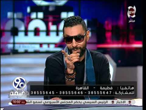 """قبل طرده من """"90 دقيقة""""..محسن البلاسي يدافع عن تدويناته المؤيدة لرفع علم المثليين"""