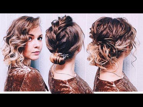ТОП 5 Прически на Новый год.. Прически на короткие волосы/до плеч💛 Top 5 Hairstyles