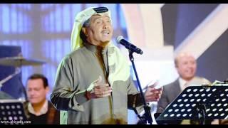 اغاني طرب MP3 طاب ليلك يا عريس محمد عبده تحميل MP3