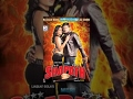 Meri Shapath 2008 मेरी शपथ Full Movie Gopichand Anushka Shetty
