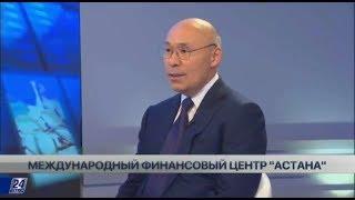 Интервью. Кайрат Келимбетов