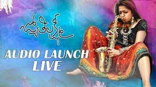 Jyothi Lakshmi Audio Launch - Charmme Kaur, Puri Jagannadh