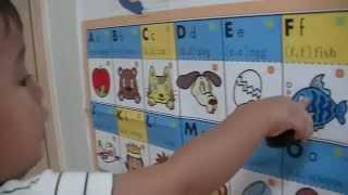 英語学習【1才9ヶ月☆英語の知育☆「あうあ?」「こわい」】