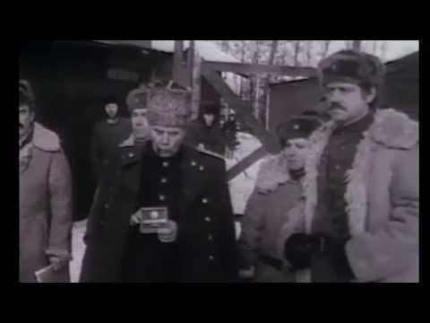 Игорь Карташев Луна озарила
