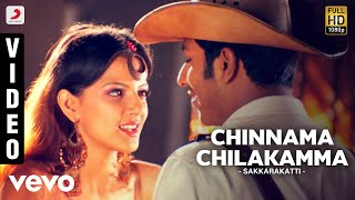 Chinnama Chilakamma  Benny Dayal, Chinmayi