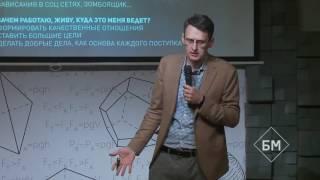 Михаил Федоренко про энергию жизни