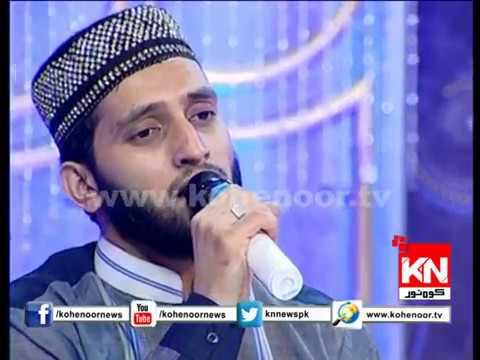 Saiyyan Nazray Karam Di Kar Sohnya (Abdul Rehman qadari)