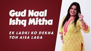Gud Naal Ishq Mitha | Dance Choreography | Ek Ladki Ko Dekha Toh Aisa Laga |  Sujana Shah