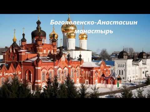 Достопримечательности Костромы/Что привезти из Костромы