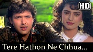 Karz Chukana Hai - Tere Hathon Ne Chhua Mera Haath Tune