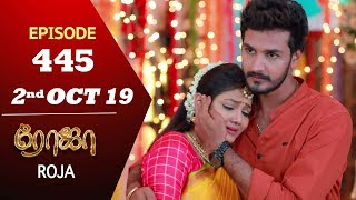ROJA Serial | Episode 445 | 2nd Oct 2019 | Priyanka | SibbuSuryan | SunTV Serial |Saregama TVShows
