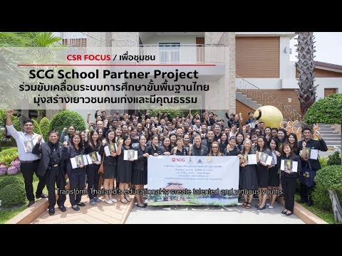 SCG - School Partner Project – Transform Thailand's Education to create talented and virtuous youths