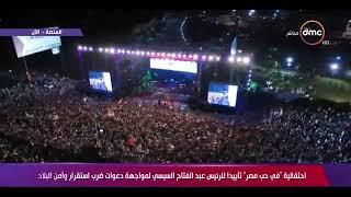 تحميل اغاني لأول مرة محمد رمضان - هما عايزينها فوضي في وسط المظاهرات تغطية خاصة MP3