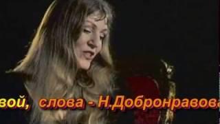 В память об Анне Герман Надежда  Владислава Вдовиченко
