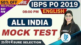 IBPS PO 2019 | English | All India Mock Test