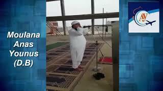 Moulana Anas Younus Iftitahi Azan (Azane Maghrib) Jama Masjid Ayesha(R.A)