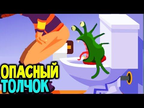 Foreign Creature - ЧЕРВЯК УБИЙЦА ЗАХВАТЫВАЕТ ПЛАНЕТУ (игры не для детей) #2 (видео)