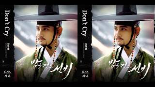 Don't Cry - G.NA (Scholar Who Walks The Night OST)
