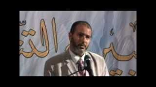 تحميل اغاني كلمة محمد الحمداوي في تجمع حزب الأمة MP3