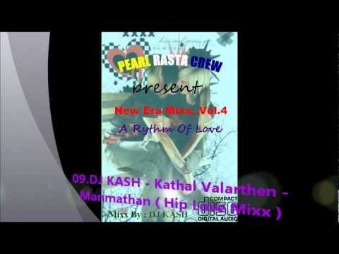 New Era Mixx..Vol.4 - A RYTHM OF LOVE ( Preview ).wmv