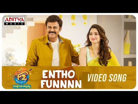 Entho Fun Video Song |F2 Songs