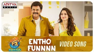 Entho Fun F2 Movie Video Song