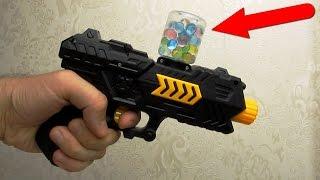 Пистолет стреляющий шариками ОРБИЗ! Посылка с Алиэкспресс