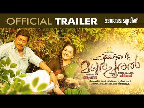 Paviyettante Madhura Chooral Trailer