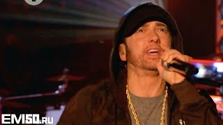Eminem - Walk On Water, Stan, Berzerk, Love the Way You Lie 2 & Won't Back Down live on BBC Radio 1